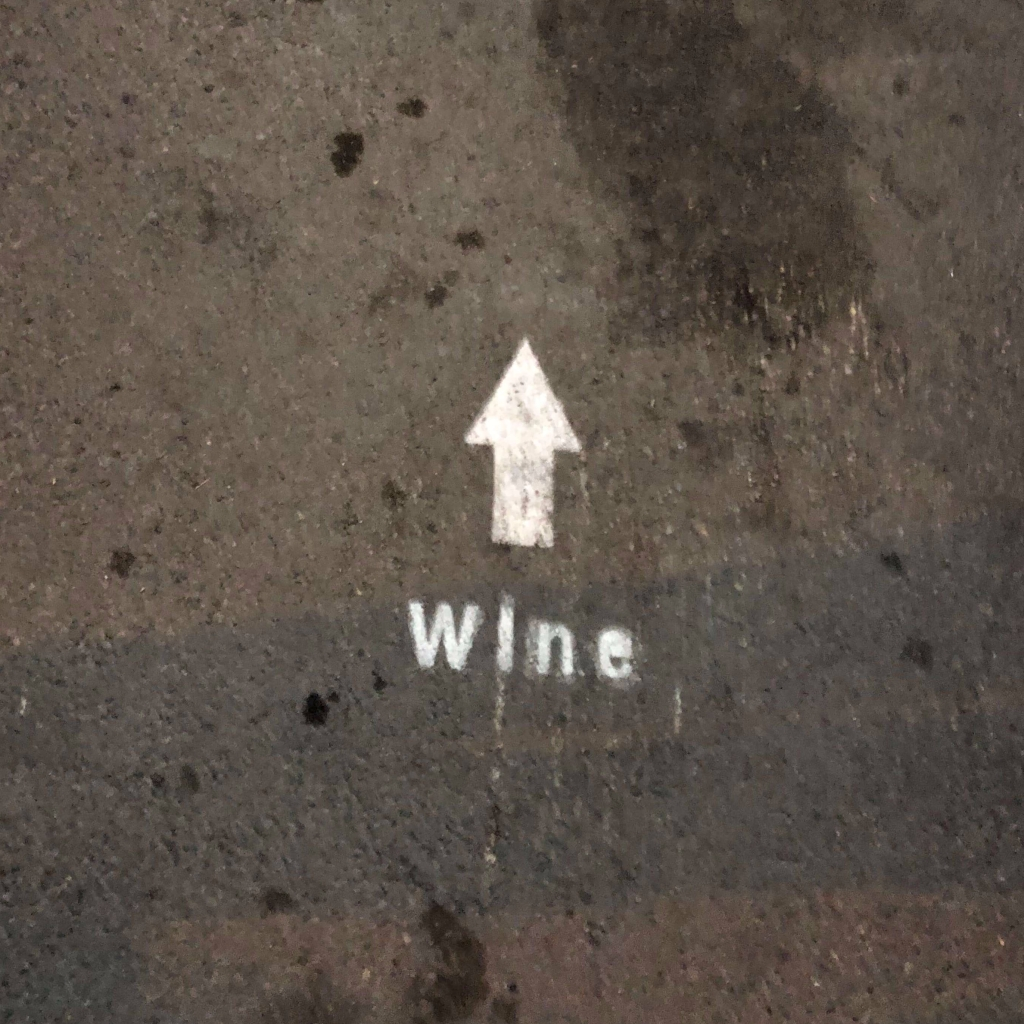 Wine Sign in Tbilisi, Georgia
